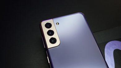 Photo of De Samsung Galaxy S21: een uitstekende koop